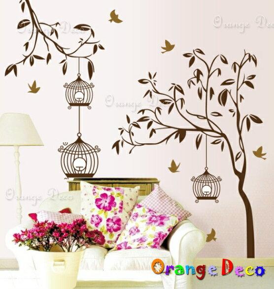 樹上的鳥籠 DIY組合壁貼 牆貼 壁紙 無痕壁貼 室內設計 裝潢 裝飾佈置【橘果設計】