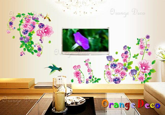牽牛花 DIY組合壁貼 牆貼 壁紙 無痕壁貼 室內設計 裝潢 裝飾佈置【橘果設計】