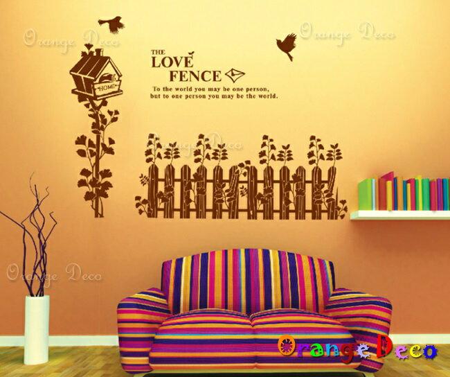 籬笆鳥巢 DIY組合壁貼 牆貼 壁紙 無痕壁貼 室內設計 裝潢 裝飾佈置【橘果設計】