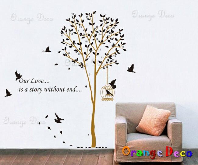 鳥籠樹 DIY組合壁貼 牆貼 壁紙 無痕壁貼 室內設計 裝潢 裝飾佈置【橘果設計】