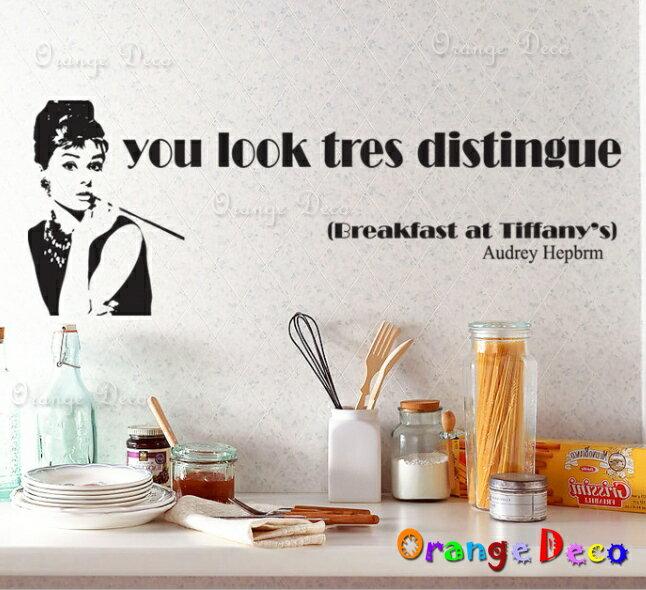 奧黛麗赫本 DIY組合壁貼 牆貼 壁紙 無痕壁貼 室內設計 裝潢 裝飾佈置【橘果設計】