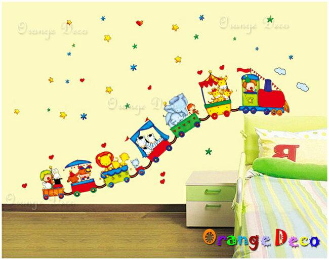 快樂馬戲團 DIY組合壁貼 牆貼 壁紙 無痕壁貼 室內設計 裝潢 裝飾佈置【橘果設計】