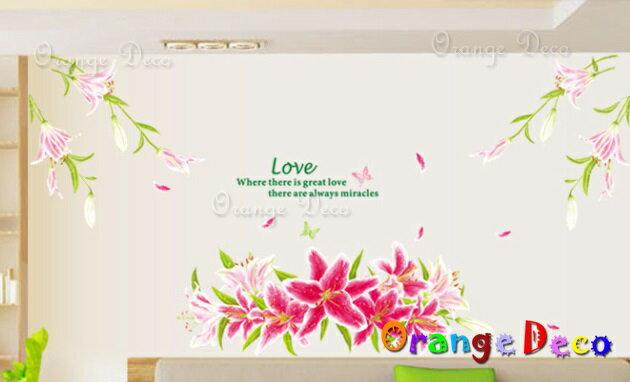 香水百合 DIY組合壁貼 牆貼 壁紙 無痕壁貼 室內設計 裝潢 裝飾佈置【橘果設計】