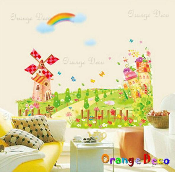 風車田園 DIY組合壁貼 牆貼 壁紙 無痕壁貼 室內設計 裝潢 裝飾佈置【橘果設計】