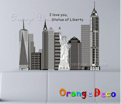 自由女神 DIY組合壁貼 牆貼 壁紙 無痕壁貼 室內設計 裝潢 裝飾佈置【橘果設計】