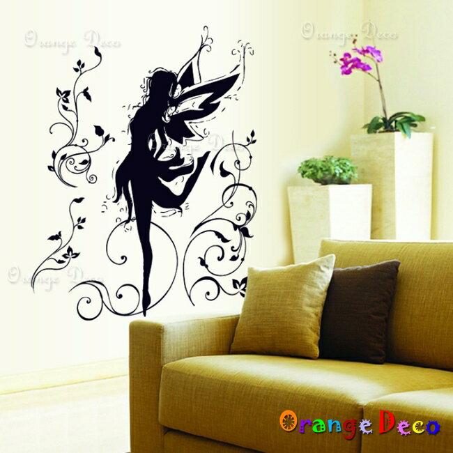 花仙子 DIY組合壁貼 牆貼 壁紙 無痕壁貼 室內設計 裝潢 裝飾佈置【橘果設計】