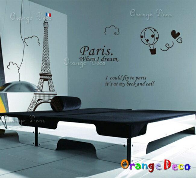 艾菲爾鐵塔 DIY組合壁貼 牆貼 壁紙 無痕壁貼 室內設計 裝潢 裝飾佈置【橘果設計】