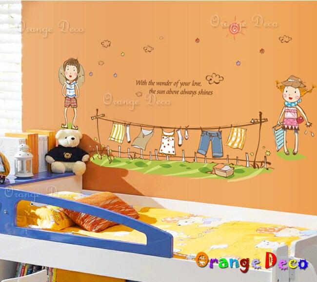 曬衣服 DIY組合壁貼 牆貼 壁紙 無痕壁貼 室內設計 裝潢 裝飾佈置【橘果設計】