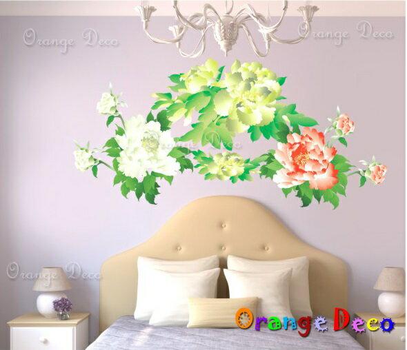 牡丹花 DIY組合壁貼 牆貼 壁紙 無痕壁貼 室內設計 裝潢 裝飾佈置【橘果設計】