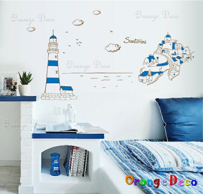 地中海城堡 DIY組合壁貼 牆貼 壁紙 無痕壁貼 室內設計 裝潢 裝飾佈置【橘果設計】
