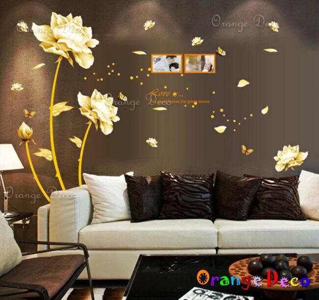 金色玫瑰 DIY組合壁貼 牆貼 壁紙 無痕壁貼 室內設計 裝潢 裝飾佈置【橘果設計】