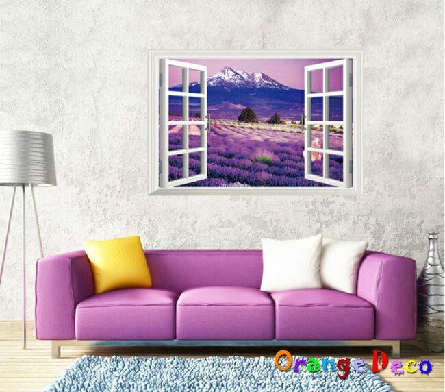 薰衣草窗戶 DIY組合壁貼 牆貼 壁紙 無痕壁貼 室內設計 裝潢 裝飾佈置【橘果設計】