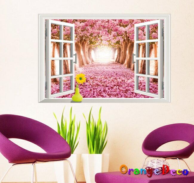 夢幻櫻花樹窗戶 DIY組合壁貼 牆貼 壁紙 無痕壁貼 室內設計 裝潢 裝飾佈置【橘果設計】