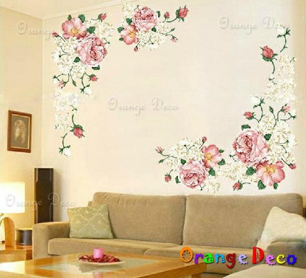 富貴牡丹 DIY 壁貼 牆貼 壁紙 無痕壁貼 室內 裝潢 裝飾佈置~橘果 ~