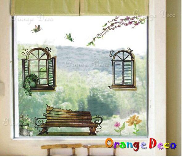 窗外風景 DIY組合壁貼 牆貼 壁紙 無痕壁貼 室內設計 裝潢 裝飾佈置【橘果設計】