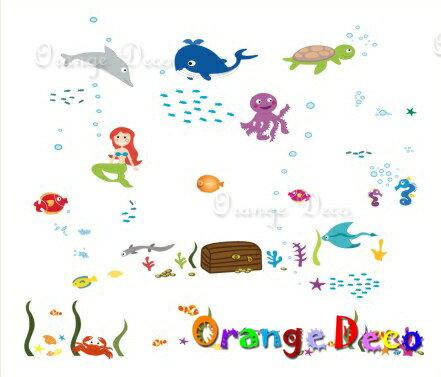 海底世界 DIY組合壁貼 牆貼 壁紙 無痕壁貼 室內設計 裝潢 裝飾佈置【橘果設計】