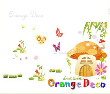 蘑菇屋 DIY組合壁貼 牆貼 壁紙 無痕壁貼 室內設計 裝潢 裝飾佈置【橘果設計】
