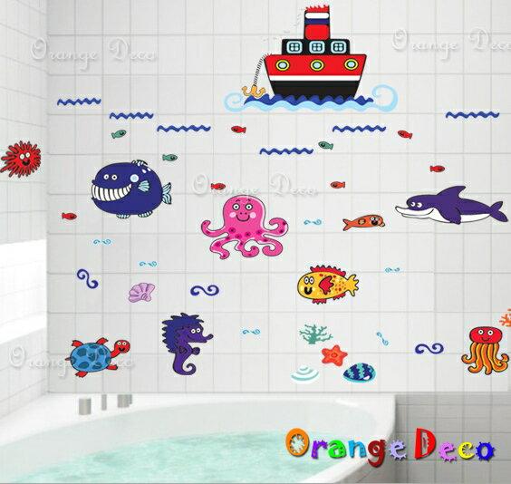 海洋世界 DIY組合壁貼 牆貼 壁紙 無痕壁貼 室內設計 裝潢 裝飾佈置【橘果設計】