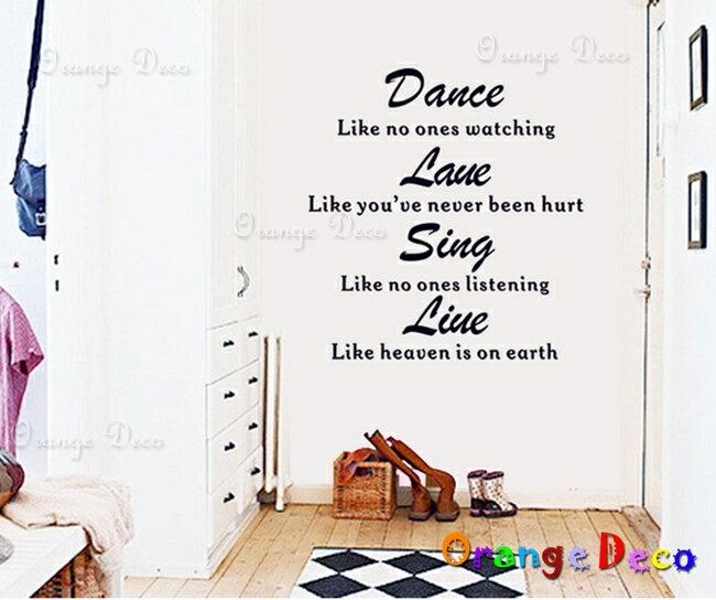 Dance DIY組合壁貼 牆貼 壁紙 無痕壁貼 室內設計 裝潢 裝飾佈置【橘果設計】