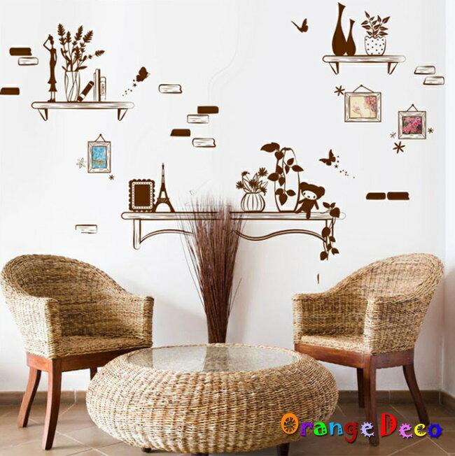 層架 DIY組合壁貼 牆貼 壁紙 無痕壁貼 室內設計 裝潢 裝飾佈置【橘果設計】