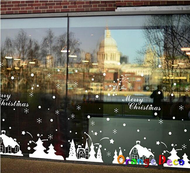 雪景聖誕(靜電貼) 耶誕 聖誕 DIY組合壁貼 牆貼 壁紙 無痕壁貼 室內設計 裝潢 裝飾佈置【橘果設計】