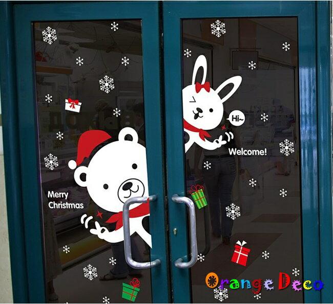 聖誕景色(靜電貼) 耶誕 聖誕 DIY組合壁貼 牆貼 壁紙 無痕壁貼 室內設計 裝潢 裝飾佈置 聖誕佈置裝飾推薦【橘果設計】