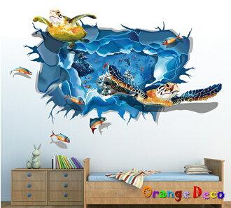 海龜 DIY組合壁貼 牆貼 壁紙 無痕壁貼 室內設計 裝潢 裝飾佈置【橘果設計】