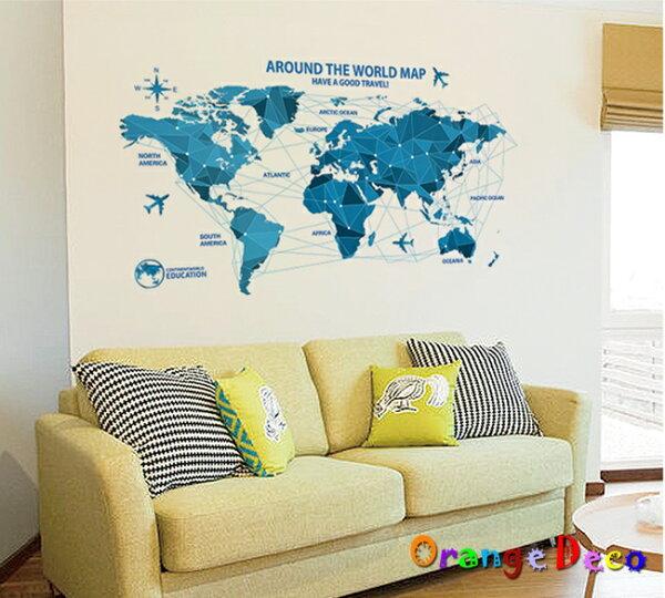 橘果設計:世界地圖DIY組合壁貼牆貼壁紙無痕壁貼室內設計裝潢裝飾佈置【橘果設計】