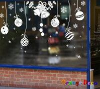 幫家裡聖誕佈置裝飾推薦聖誕佈置壁貼到聖誕吊飾(靜電貼) 耶誕 聖誕 DIY組合壁貼 牆貼 壁紙 無痕壁貼 室內設計 裝潢 裝飾佈置 聖誕佈置裝飾推薦【橘果設計】就在橘果設計推薦幫家裡聖誕佈置裝飾