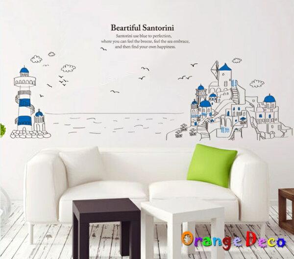 橘果設計:愛琴海DIY組合壁貼牆貼壁紙無痕壁貼室內設計裝潢裝飾佈置【橘果設計】