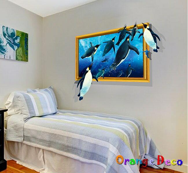 3D企鵝 DIY組合壁貼 牆貼 壁紙 無痕壁貼 室內設計 裝潢 裝飾佈置【橘果設計】