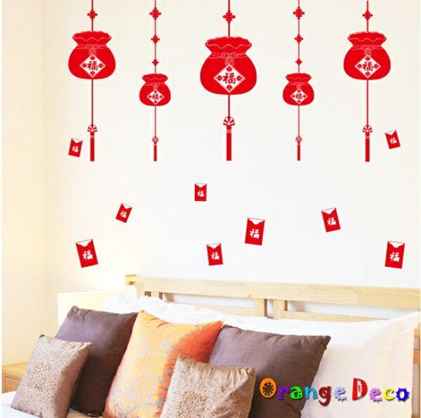 橘果設計:春福到新年過年DIY組合壁貼牆貼壁紙無痕壁貼室內設計裝潢裝飾佈置【橘果設計】