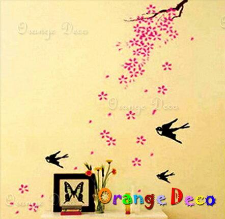 櫻花雨燕 DIY組合壁貼 牆貼 壁紙 無痕壁貼 室內設計 裝潢 裝飾佈置【橘果設計】