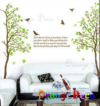相思樹 DIY組合壁貼 牆貼 壁紙 無痕壁貼 室內設計 裝潢 裝飾佈置【橘果設計】
