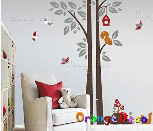 橘果設計:松鼠DIY組合壁貼牆貼壁紙無痕壁貼室內設計裝潢裝飾佈置【橘果設計】