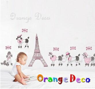 貴賓狗 DIY組合壁貼 牆貼 壁紙 無痕壁貼 室內設計 裝潢 裝飾佈置【橘果設計】