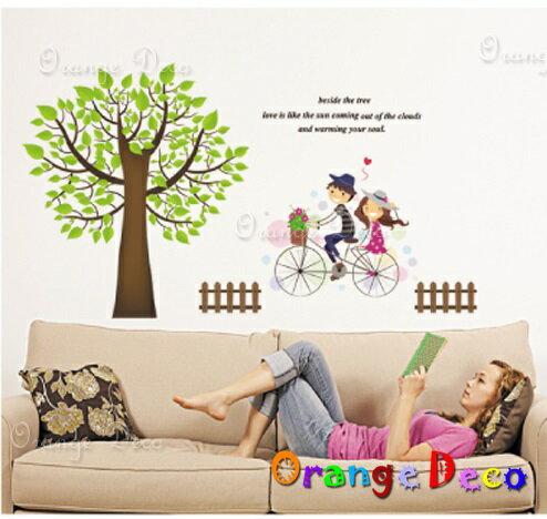 橘果設計:郊遊DIY組合壁貼牆貼壁紙無痕壁貼室內設計裝潢裝飾佈置【橘果設計】