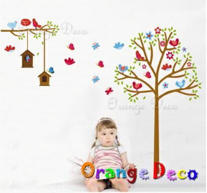 橘果設計:五彩繽紛DIY組合壁貼牆貼壁紙無痕壁貼室內設計裝潢裝飾佈置【橘果設計】