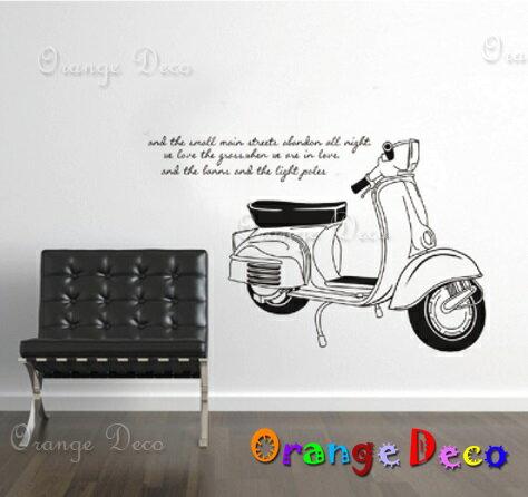 偉士牌 DIY組合壁貼 牆貼 壁紙 無痕壁貼 室內設計 裝潢 裝飾佈置【橘果設計】