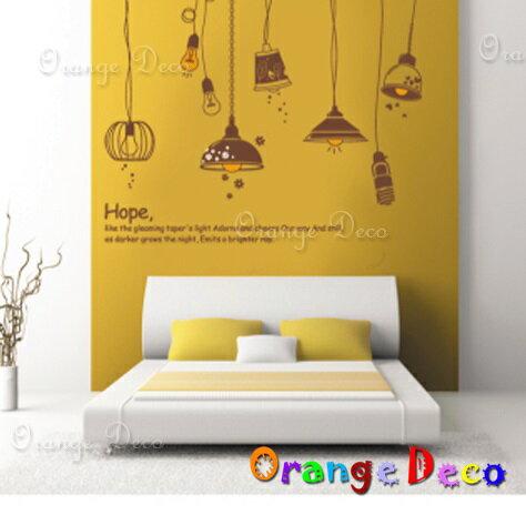 時尚燈 DIY組合壁貼 牆貼 壁紙 無痕壁貼 室內設計 裝潢 裝飾佈置【橘果設計】