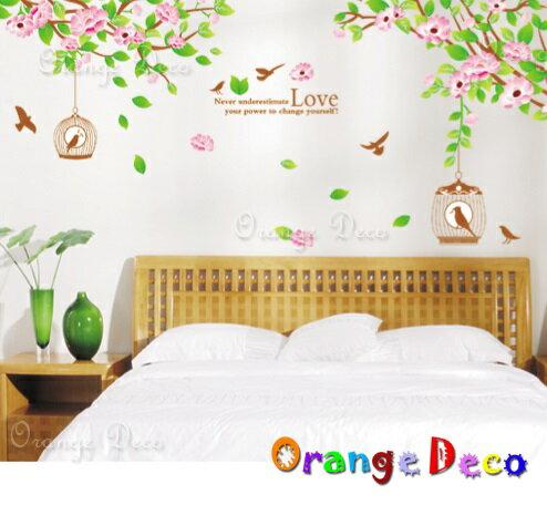 橘果設計:芙蓉花DIY組合壁貼牆貼壁紙無痕壁貼室內設計裝潢裝飾佈置【橘果設計】