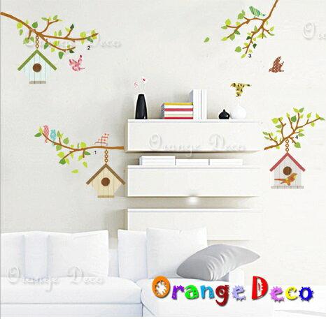 鳥窩 DIY組合壁貼 牆貼 壁紙 無痕壁貼 室內設計 裝潢 裝飾佈置【橘果設計】
