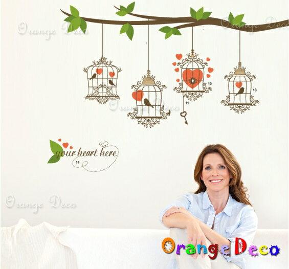 鳥籠之愛 DIY組合壁貼 牆貼 壁紙 無痕壁貼 室內設計 裝潢 裝飾佈置【橘果設計】