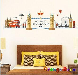 英國建築物 DIY組合壁貼 牆貼 壁紙 無痕壁貼 室內設計 裝潢 裝飾佈置【橘果設計】