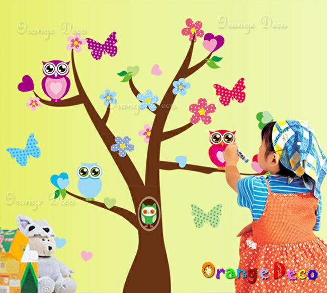 貓頭櫻花樹 DIY組合壁貼 牆貼 壁紙 無痕壁貼 室內設計 裝潢 裝飾佈置【橘果設計】