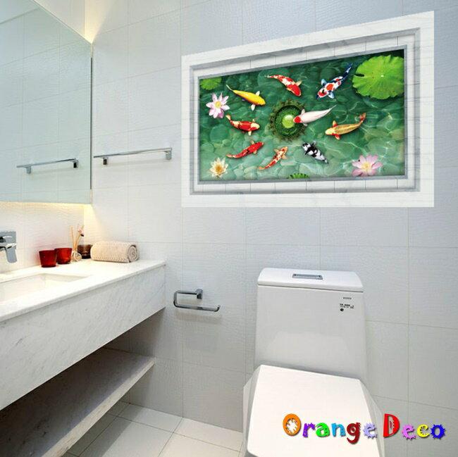鯉魚戲水 DIY組合壁貼 牆貼 壁紙 無痕壁貼 室內設計 裝潢 裝飾佈置【橘果設計】