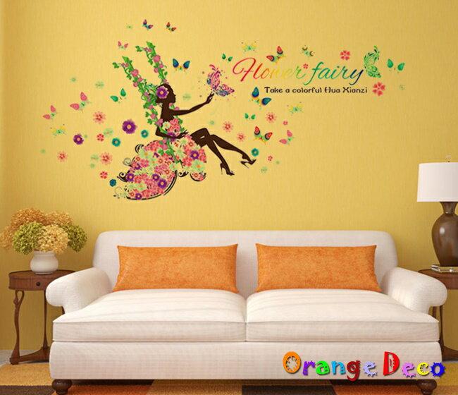 鞦韆與女孩 DIY組合壁貼 牆貼 壁紙 無痕壁貼 室內設計 裝潢 裝飾佈置【橘果設計】
