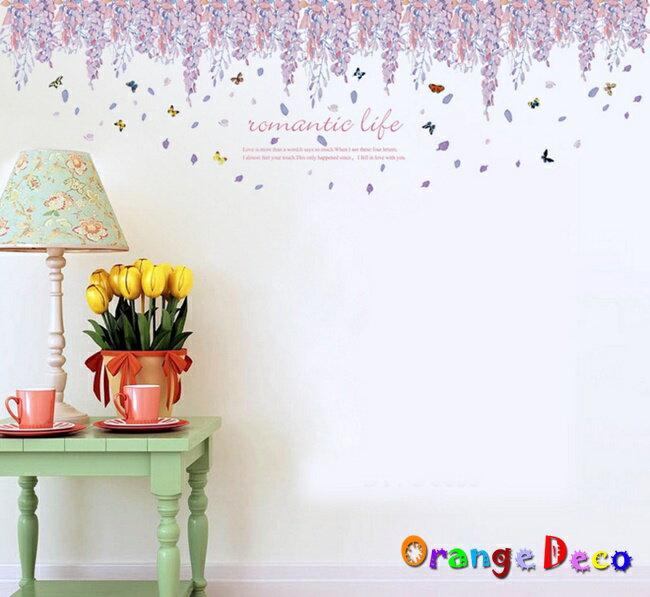 紫藤花海 DIY組合壁貼 牆貼 壁紙 無痕壁貼 室內設計 裝潢 裝飾佈置【橘果設計】