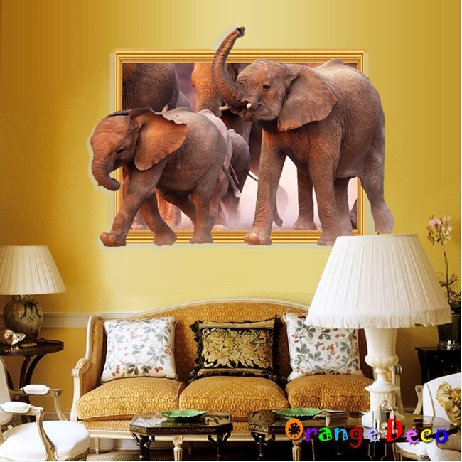 3D大象 DIY組合壁貼 牆貼 壁紙 無痕壁貼 室內設計 裝潢 裝飾佈置【橘果設計】
