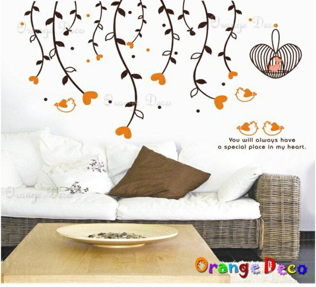 愛心鳥籠 DIY組合壁貼 牆貼 壁紙 無痕壁貼 室內設計 裝潢 裝飾佈置【橘果設計】